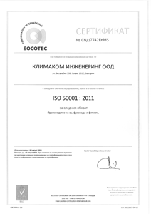 ISO 5001:2011